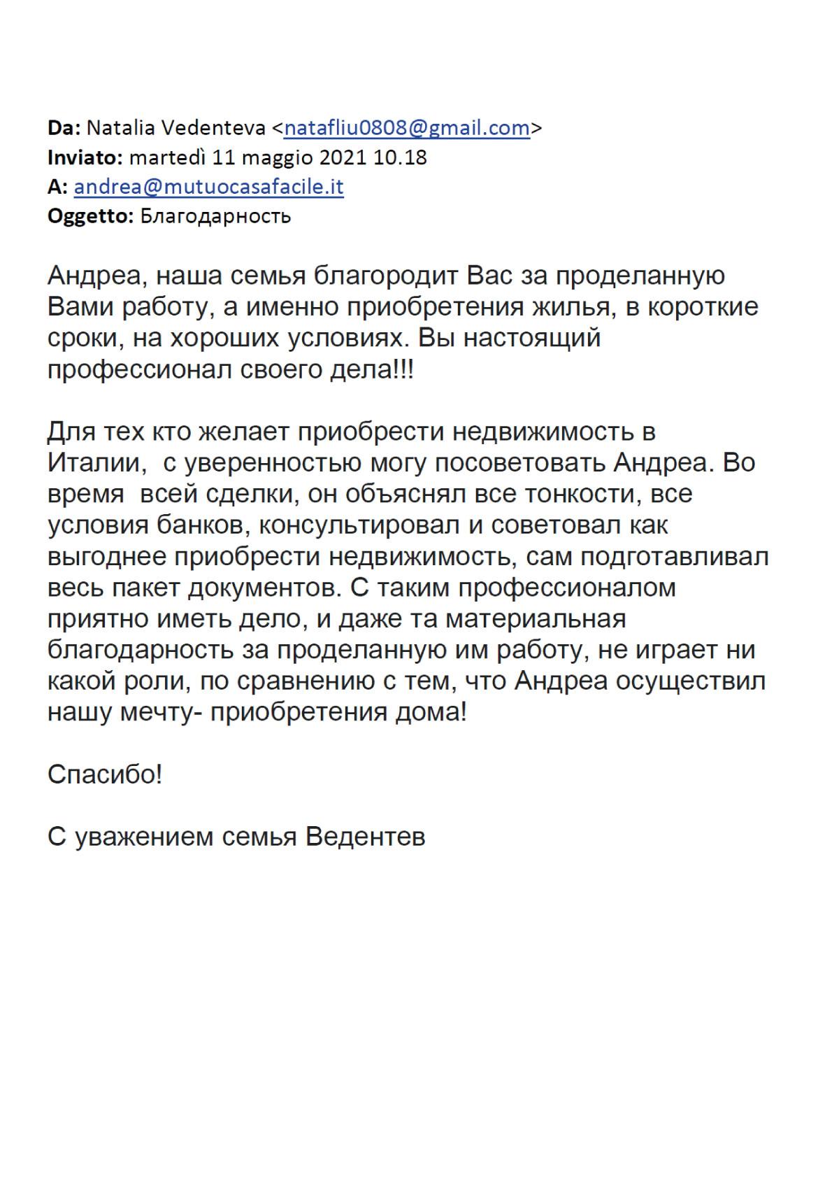 Recensione-Natalia-Vedenteva